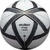 MOLTEN #4 Size 4 [F4G1500] - Black/Silver - Bola Sepak / Soccer Ball
